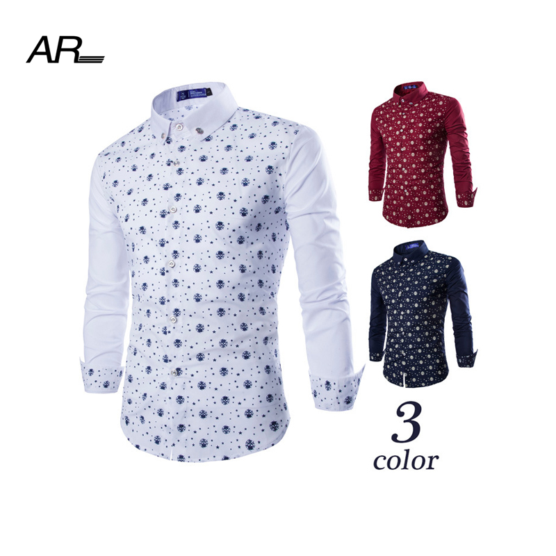 Платья и мужские рубашки по цвету