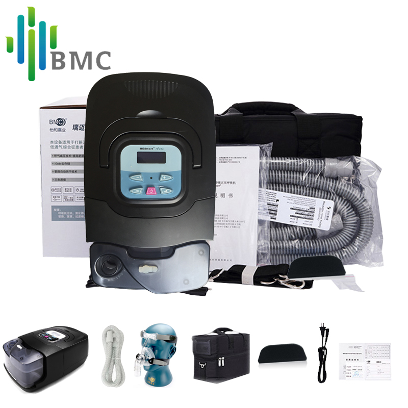 bmc gi auto cpap machine hot sale mini black shell resmart respirator for anti snoring sleep apnea with mask humidifier - Cpap Machine Reviews