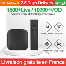 Xiaomi Mi Box 3 IPTV France Arabic Qatar 1 year Code Belgium Morocco TV French Netherlands IP Italy UK