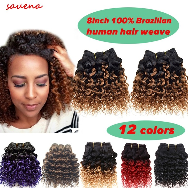 Short Size 8Inch Brazilian Kinky Curly  2Bundles/lot 50g/Bundle 7A  Human Hair Extension Cheap Ombre 100% Human Hair Weave