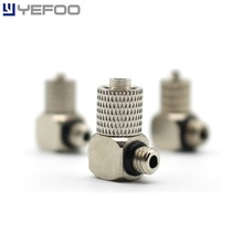 5PCS/Lot Fittings Pneumatic Connector Micro Trachea Quick Coupler 90 Degree Bend Fitting TINY PL4 6  Fast Twist Joint