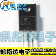 Si  Tai&SH    K2718 2SK2718  integrated circuit