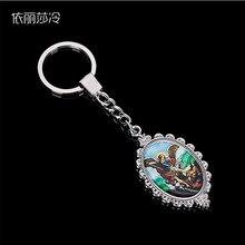 Saint Jesus Cross Keychain Gift, Mercy Keychain, Virgin Mary Key, St. Michael Angel, Santa Ana Medal Keycha