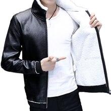 Новая зимняя мужская куртка из искусственной кожи, флисовая Толстая теплая Байкерская Мужская куртка, пальто, уличная мужская одежда