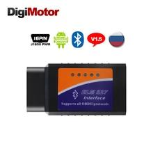 ELM 327 В 1.5 Bluetooth адаптер V1.5 ELM327 сканер OBD2 разъем автомобиля диагностический инструмент OBD 2 Code Reader диагностический- инструмент