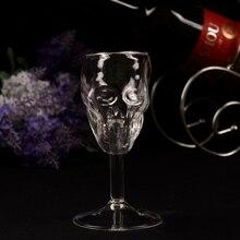 Kick-ass 75ml skull beer glass