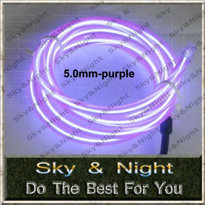 Неоновый свет 5,0 мм Фиолетовый светящийся провод + 220 В Инвертор + Бесплатная доставка доступны десять цветов