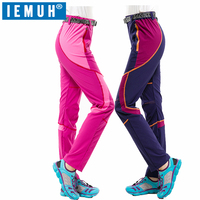 ONE SNOW Top Quality Summer Thin Breathable Quick Dry Pants Women Outdoor Sport Waterproof Trousers Hiking