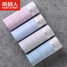 4pcs/lots Sexy Seamless Men's Underwear Male Cueca Summer Not Fade Influx of Young Boxer Underwear Corners Breathable Pants Soft
