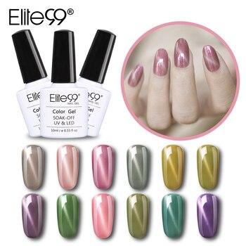 Elite99 Katzenauge Gel Polnischen Jade Jasper Wirkung Wunderschöne Nail Gel Lack 10 ml Vernis Nail art Semi Permanent 12 farben