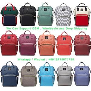 Image 1 - Livraison directe sacs à couches femmes grande capacité Nappy sacs bébé soins voyage sacs à dos concepteur sac dallaitement pour papa et maman SD 067