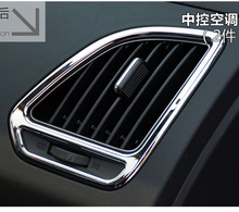 ABS outlet Chrome trim decoration cover ring Car Accessories For HYUNDAI IX35 2011 2012 2013 2014