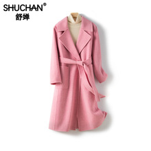 Shuchan 2019 Winter Wool  Long Coat Turn-down Collar Adjustable Waist Solid Woolen Office Lady Coats and Jackets Women
