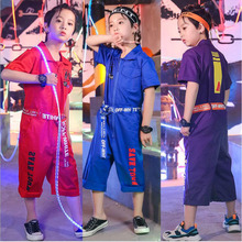 Children Jazz Dancing Costumes Girls Boys Ballroom Hip Hop Dance Clothes Performance Show Overalls Kids Stage Dance Frock Outfit