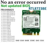 Realtek RTL8723BE 300Mbps 802.11n M2 NGFF Drahtlose Karte Mini PCI E WiFi Adapter + Bluetooth 4,0 für Lenovo E450 e550 E555 Y50