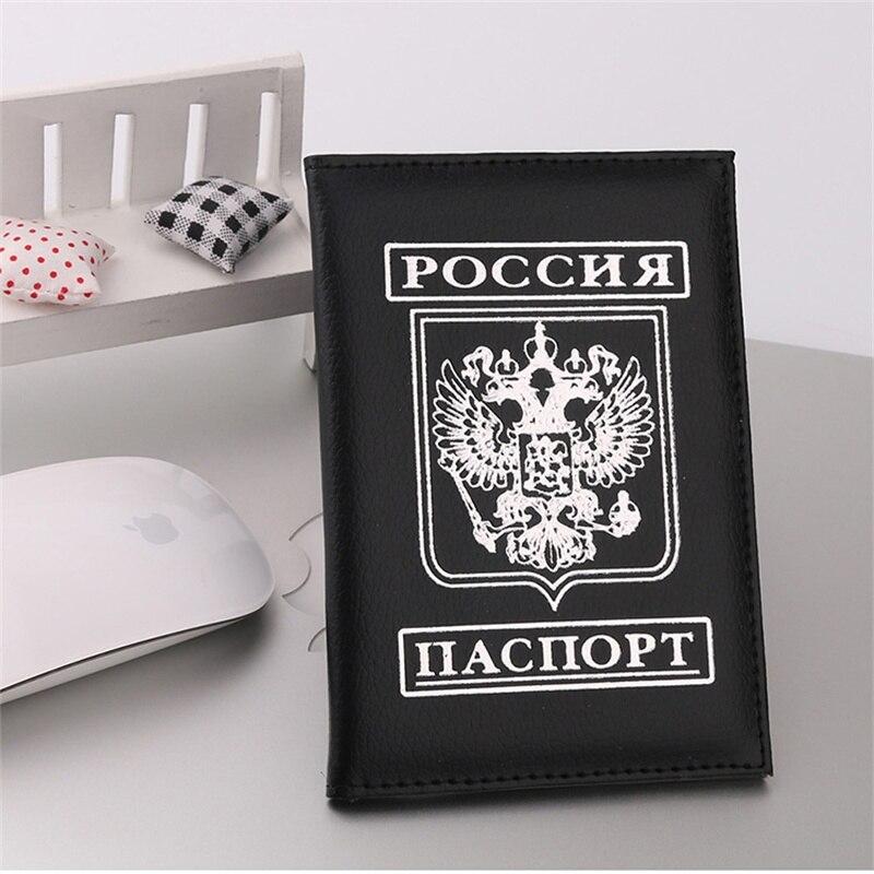 russia-double-eagle-passport-d10