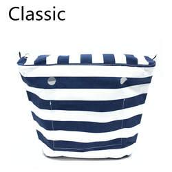 2019 новый продукт obag внутренняя сумка классический мини размер мода