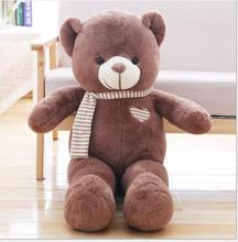 WYZHY down cotton bear plush toy doll home bed decoration pillow to send friends gift 80cm