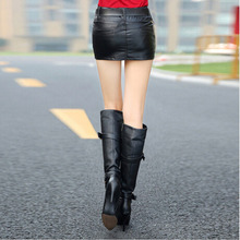 Black Slim PU leather Skirt S-XL Size