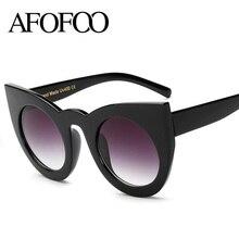 AFOFOO Мода Женщины Солнцезащитные Очки Cat Eye Женщины Солнцезащитные Очки Luxury Brand Дизайнер Негабаритных Дамы Солнцезащитные Очки UV400 Оттенки