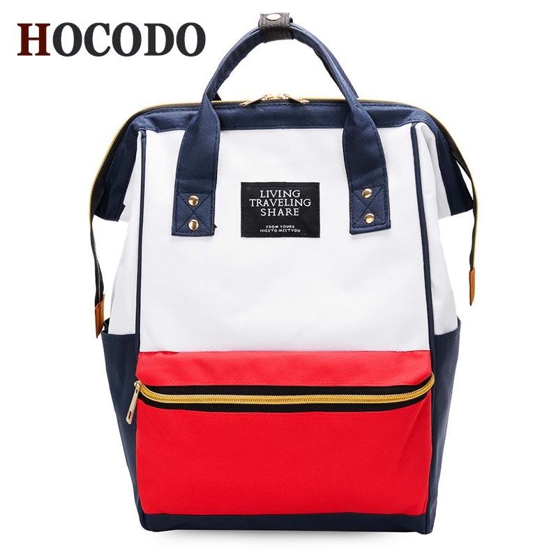 HOCODO Fashion Women Backpack Shoulder Bag Laptop Backpack Schoolbags For Teenager Girls Boys Travel Bag Mochila Feminina