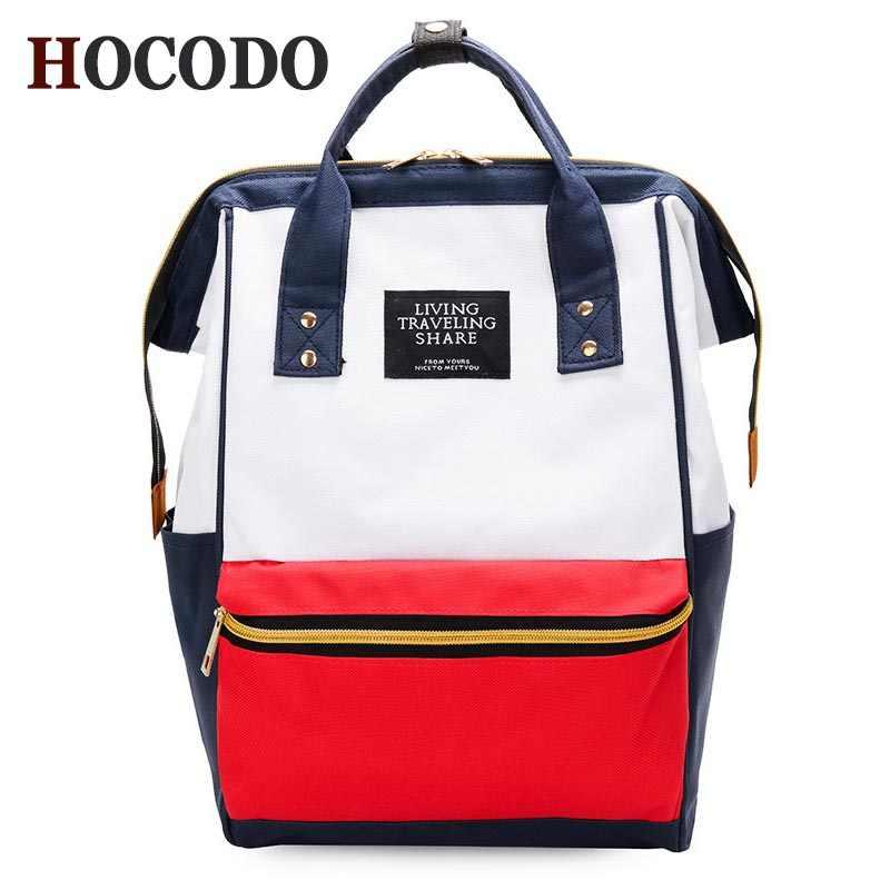 HOCODO moda kadın sırt çantası omuzdan askili çanta Laptop sırt çantası okul çantaları genç kız erkek seyahat çantası Mochila Feminina