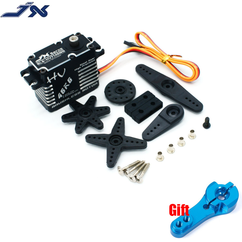 Waterproof JX BLS HV7146MG 48KG Brushless Standard Servo 7 4V 0 1sec Steel Gear Alum for