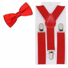 Детские подтяжки с галстуком-бабочкой эластичные регулируемые подтяжки для свадебной вечеринки Детский галстук-бабочка подтяжки
