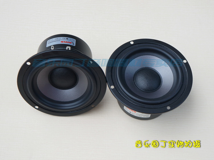 все цены на 2PCS AIRS New 4inch Subwoofer/Bass Audio Speaker Driver Unit PP Cone Deep Suspension Shielded 4/8ohm 35W Dia 116mm Round Frame онлайн
