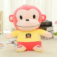 30cm kids favourite Plush Toys Soft cute Big mouth monkey Pillow Dolls mascot children room Decorations Gorilla animal Toys