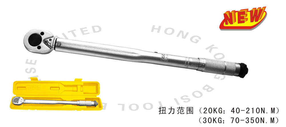 ФОТО free shipping BOSI 20kg great torque wrench,tension wrench