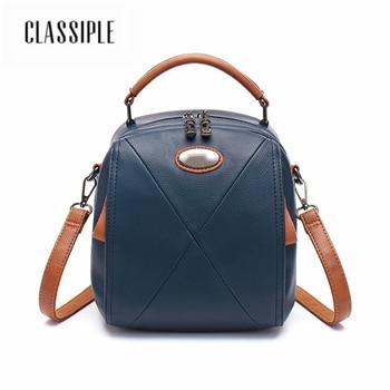 Women Backpack 2018 New Fashion Casual Blue Shoulder Messenger Hand Bag Girls Multipurpose Bags High Quality Shoulder Bag Ladies