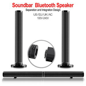 Dual Sound Bar Joinable Blueto