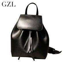 GZL 2017 женский рюкзак Европа и соединенные Штаты простой стиль моды рюкзак колледж рюкзак ведро мешок отдых пакет