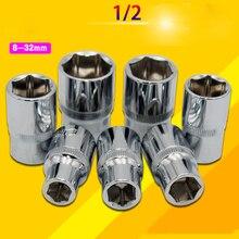 Multi-function Manual Hexagonal Short Sleeve Standard Socket for Wrench 1/2
