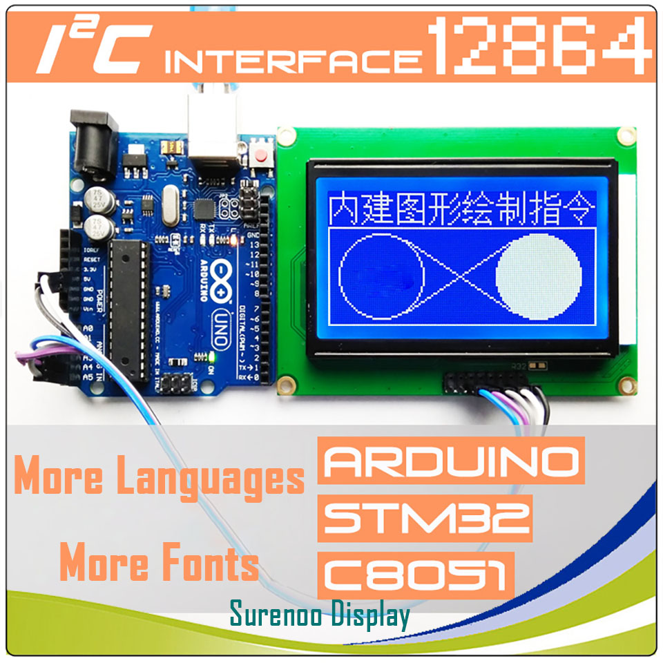 93X70MM Graphic Matrix I2C IIC 12864 128*64 LCD Module Display Screen For Arduino ABS Frame 5.0V/3.3V Build-in GB2312 ASCII Font