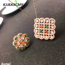 KJJEAXCMY Fine jewelry, Colorful jewelry 925 silver inlaid natural female jade sets, simple and generous wholesale
