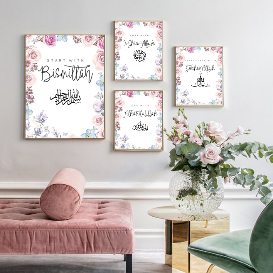 Image 2 - Modern Allah Islamic Blesse Quotes Pink Flowers Canvas Paintings  Wall Art Pictures Prints and Posters for Living Room Home DecorPainting