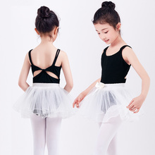 Cotton Children Ballet Dance Leotard Girls Kids Slim Sexy Practice Wear Sleeveless Black Pink Bodysuit
