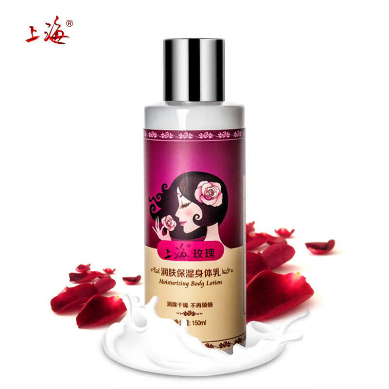 цена на SHANG HAI Rose Hydrating body lotion smooth skin whitening body cream remove melanin anti-wrinkle moisturizing cream skin care