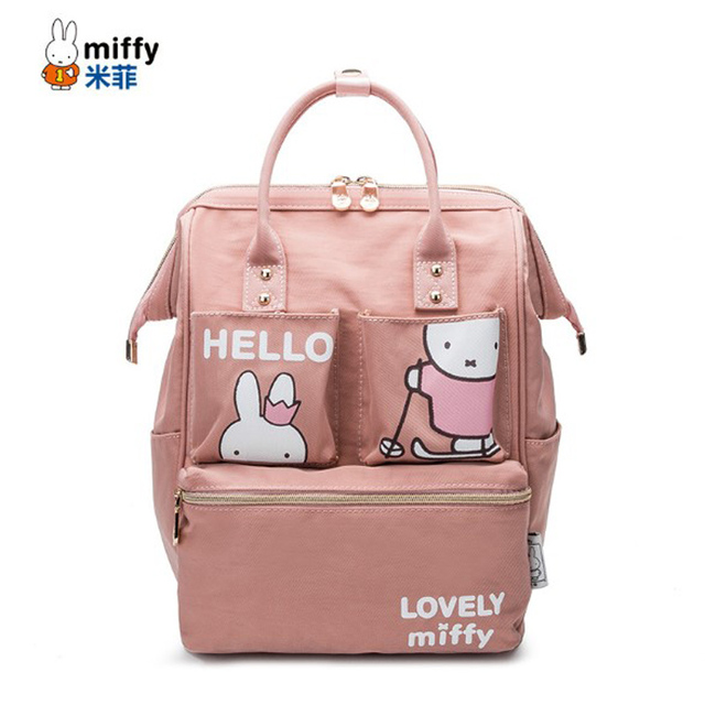29455ddb22 Miffy Fashion Cute Women s Girls Nylon Backpack Totes Bag Large Handbag  Printing Hello Rabbit Travelling Pack School Backpack