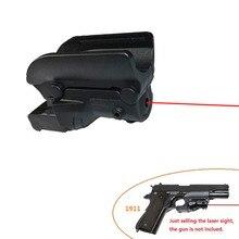 NEW Tactical Red Dot Laser Sight 5mw Laser for Pistol/Handgun Gun laser pointer for 1911 Pistol for hunting free shipping