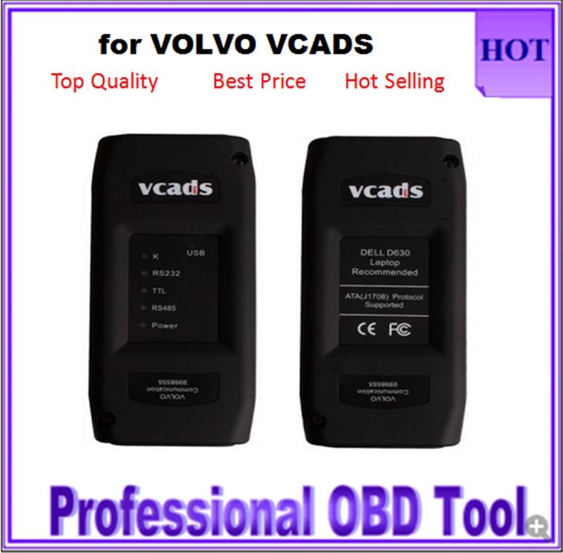 Vcads Pro скачать торрент - фото 4