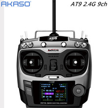 2.4G 9ch system Radiolink AT9 rc radio 9ch Transmitter & Receiver Combo  remote control TX + RX for Drone RC Helicopter