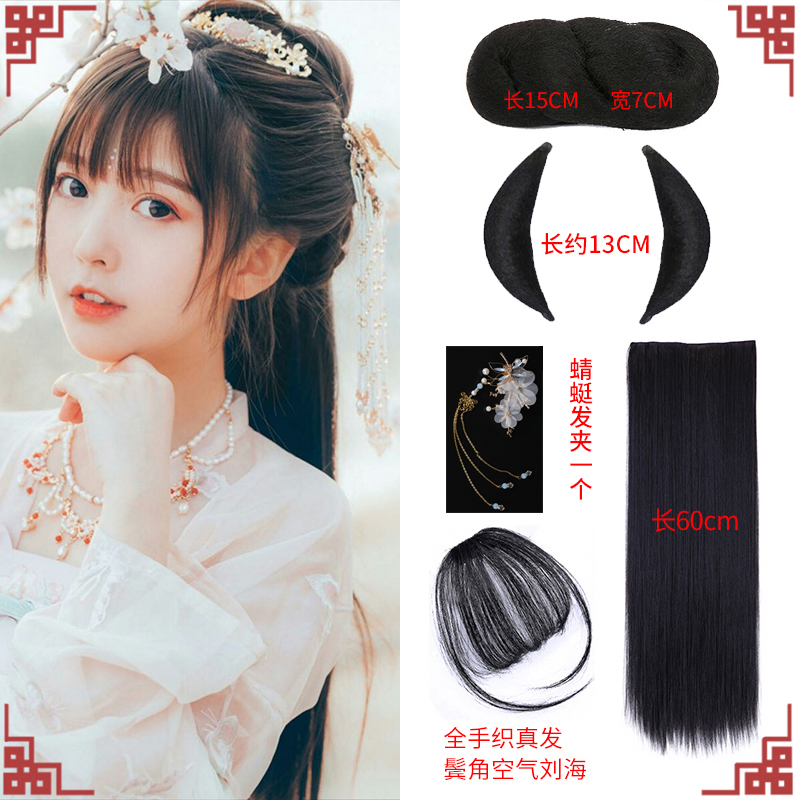 Ancient Costume False Contract Awarding Hanfu Female Hair Accessories Performance Tire Ancientry Modelling Contract Ancient