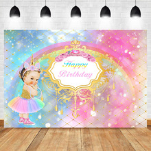 NeoBack Baby Shower Backdrop for Photography Little Princess Background Girl Birthday Party Banner Decoration Props