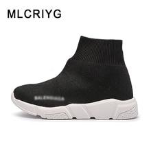 0b61067cb Bán sỉ children sock sneaker Bộ sưu tập - Mua Các Lô children sock ...