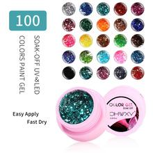 Nails Sequins Gel Colorful Shining Glitter Nail Polish Glue Bright Shimmer UV DIY Art Decor Acrylic for