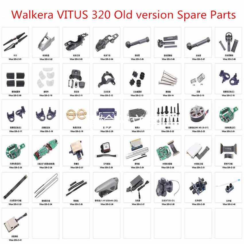 Walkera VITUS 320 RC Drone pièces de rechange moteur d'hélice ESC coquille bras carte principale Gyro vis bloc fixe train d'atterrissage etc lien 1