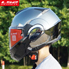 The New LS2 FF399 Flip Up Motorcycle Helmet Can Be Converted Into Retro Helmet Chrome Blue